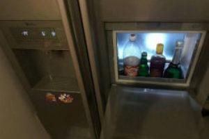 Retro Kühlschrank Mit Eiswürfelbereiter : Küchengroßgeräte archive kochen mit genuss.org